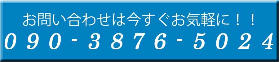 国立の整体鍼灸治療院電話番号